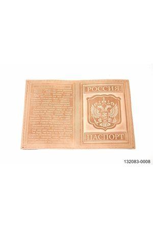 Обложка для паспорта с гимном бежевая