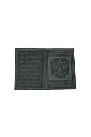 Обложка для паспорта с гимном зеленая
