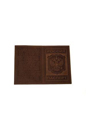 Обложка для паспорта с гимном светло-коричневая