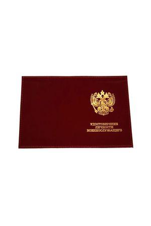 Обложка для удостоверения военнослужащего бордовая