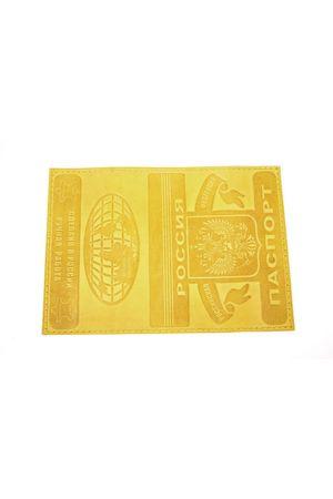 Обложка для паспорта обычная желтая