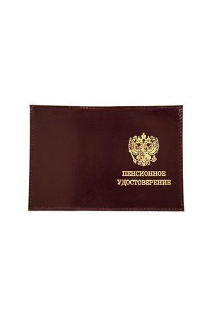 Обложка для пенсионного удостоверения коричневая