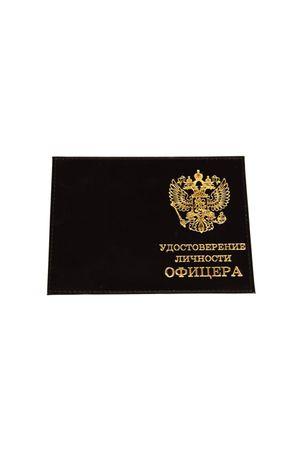 Обложка для удостоверения офицера черная